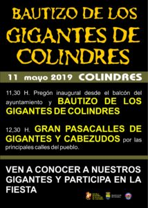 CARTEL_GIGANTES_PARA_NIÑOS