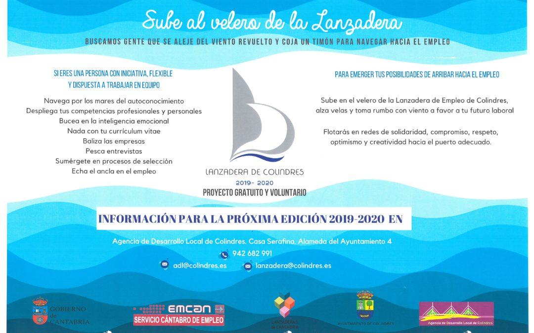 ANUNCIO RELACIÓN DE ADMITIDOS/EXCLUIDOS PROVISIONAL PARA LA SELECCIÓN DEL PUESTO DE TRABAJO: TÉCNICO/A COORDINADOR/A DE LA LANZADERA DE EMPLEO Y EMPRENDIMIENTO SOLIDARIO AL AMPARO DE LA ORDEN HAC/35/2019, DE 14 DE MAYO, POR LA QUE SE ESTABLECEN LAS BASES REGULADORAS DE SUBVENCIONES PARA LA PUESTA EN MARCHA DE LANZADERAS DE EMPLEO Y EMPRENDIMIENTO SOLIDARIO EN EL ÁMBITO DE LA COMUNIDAD AUTÓNOMA DE CANTABRIA.